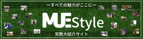 Style.pngのサムネイル画像
